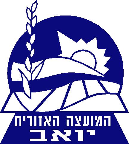 Yoav Regional Municipality